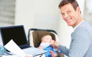 Прописать ребенка по месту жительства отца