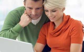 Сколько дней втб рассматривает заявку на ипотеку