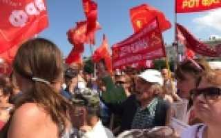 Пенсионеры вышли на митинг