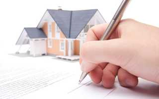 Процесс ипотеки в сбербанке