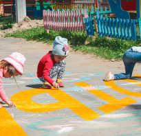 Льгота в детский сад военнослужащим