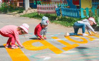 Льготы детям учителей в детский сад