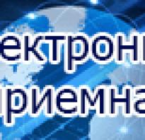 Льготы многодетным семьям в белгороде