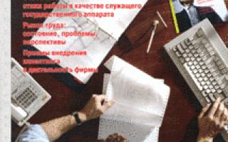 Льготы ветеранам труда в беларуси