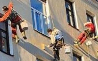 Льгота за содержание и ремонт жилого помещения
