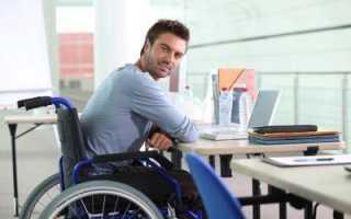 Льготы при оплате жкх инвалидам 2 группы