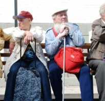 Льготы пенсионерам по старости в ростовской области