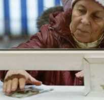 Во сколько лет идут на пенсию чернобыльцы