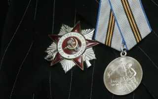 Какие медали дают льготы