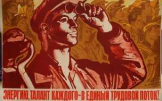 Звание ударник коммунистического труда льготы