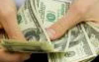 Чем торговать пенсионерам