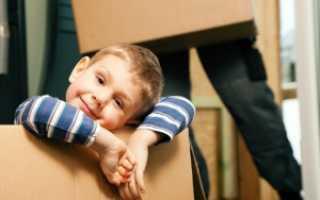 Прописать ребенка к отцу без согласия собственника