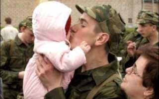 Что положено военнослужащему при рождении ребенка