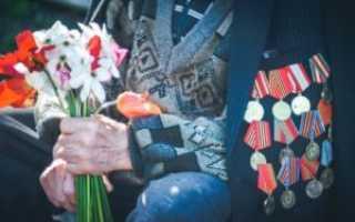 Статья 16 о ветеранах боевых действий