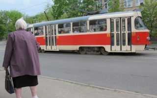 Льготы на проезд в междугородных автобусах украины