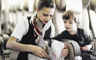 Детские льготы на самолет