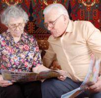 Льготы пенсионерам свердловская область