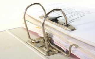 Документы для подтверждения льготы по ндс