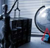 Является ли прописка правом на собственность