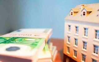 Согласие супруги на ипотеку сбербанк