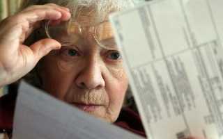 Субсидии на капитальный ремонт ветеранам труда