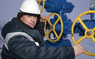 Газпром льготы для сотрудников