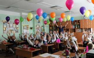 Льготные категории детей при поступлении в школу