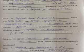 Расписка в получение денег за квартиру