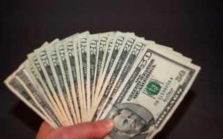 Положено ли мужу выплаты при рождении ребенка