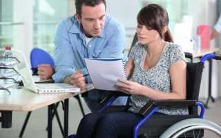 Имеют ли право уволить инвалида 3 группы