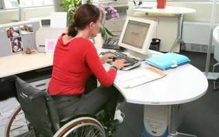 2 группа инвалидности беларусь