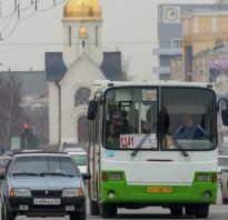 Льготы для водителей автобусов
