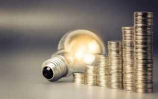 Льготы по оплате электроэнергии в московской области