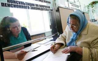 Льготы женам умерших военных пенсионеров